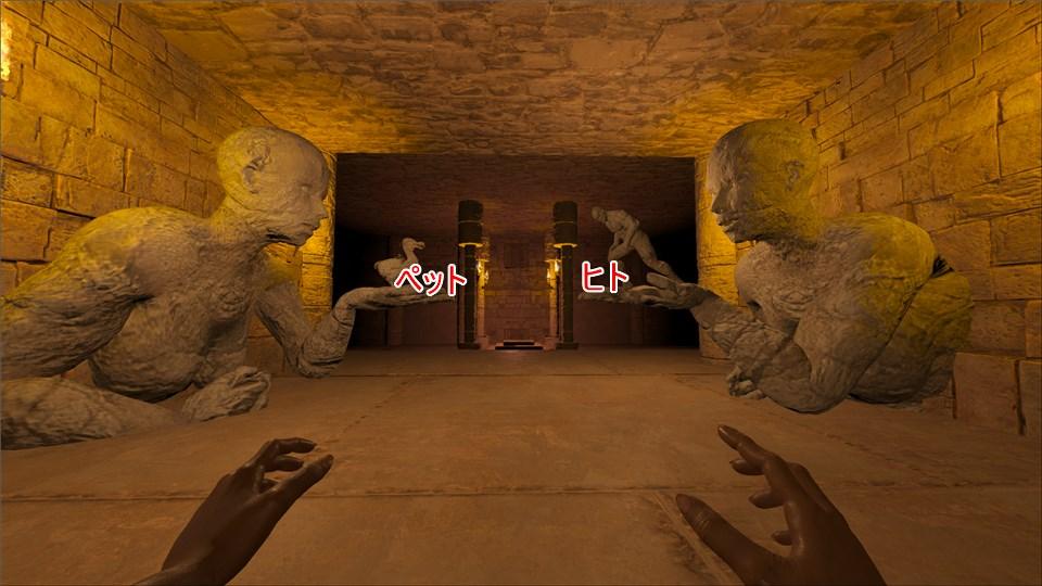 試練 洞窟 Ark の