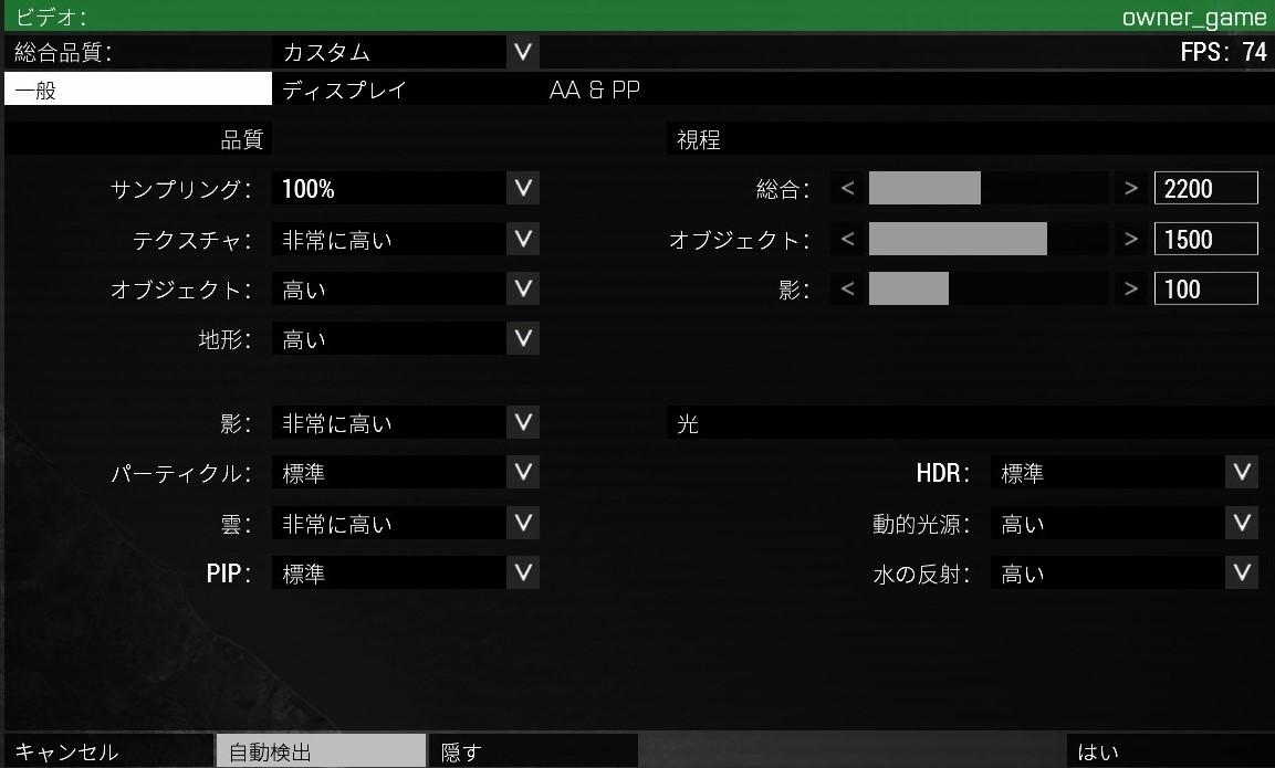 config_06_v166.jpg