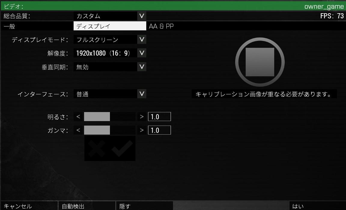 config_07_v166.jpg