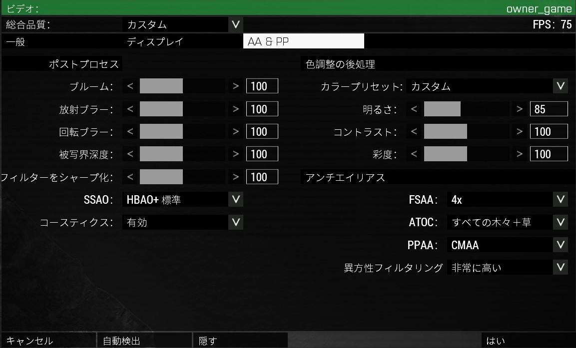 config_08_v166.jpg