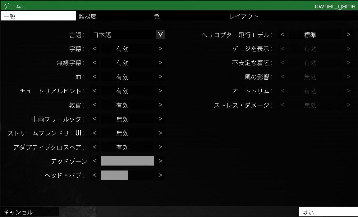 config_09_v166.jpg