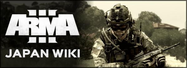 arma3wiki_logo.png