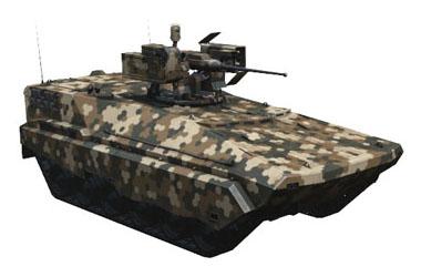 Arma3_CfgVehicles_O_APC_Tracked_02_cannon_F.jpg