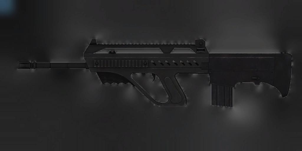 Arma_3_weapon_Katiba_icon.png