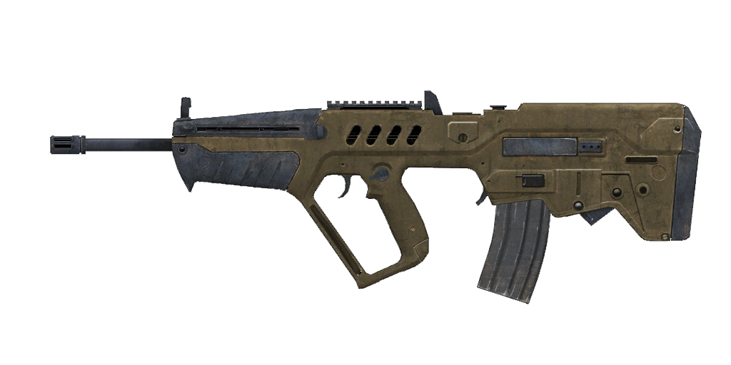 Arma_3_weapon_trg21_icon.png