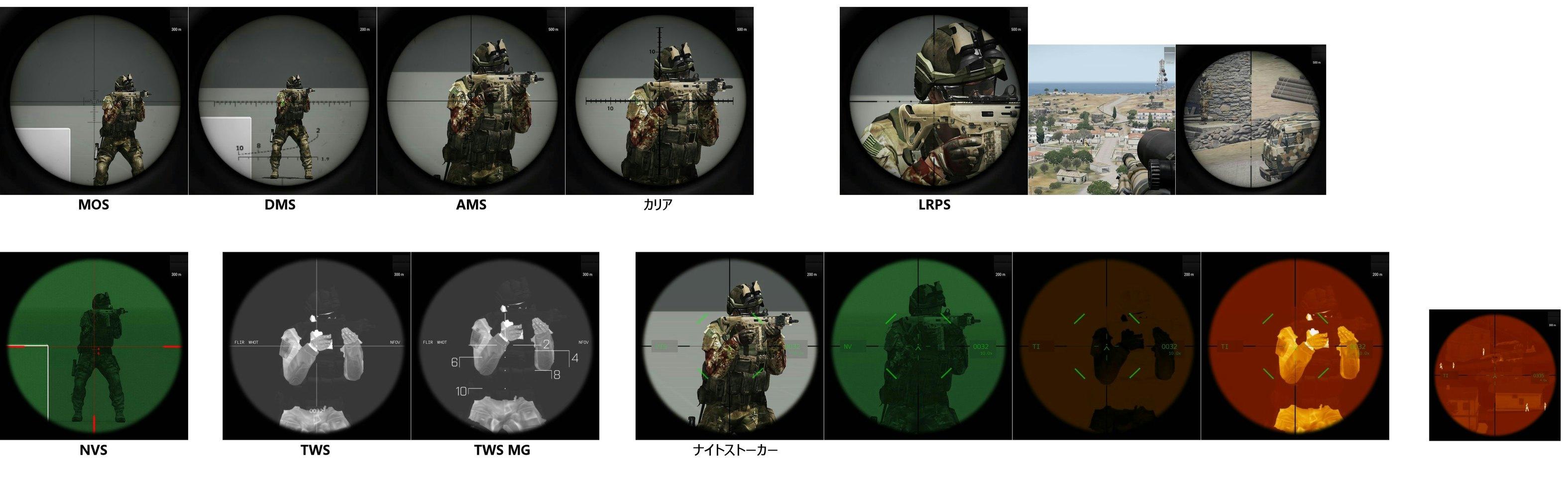 scopeSightHigh.jpg