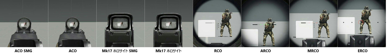 scopeSightLOW.jpg