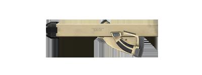 weapon_titan_short.png
