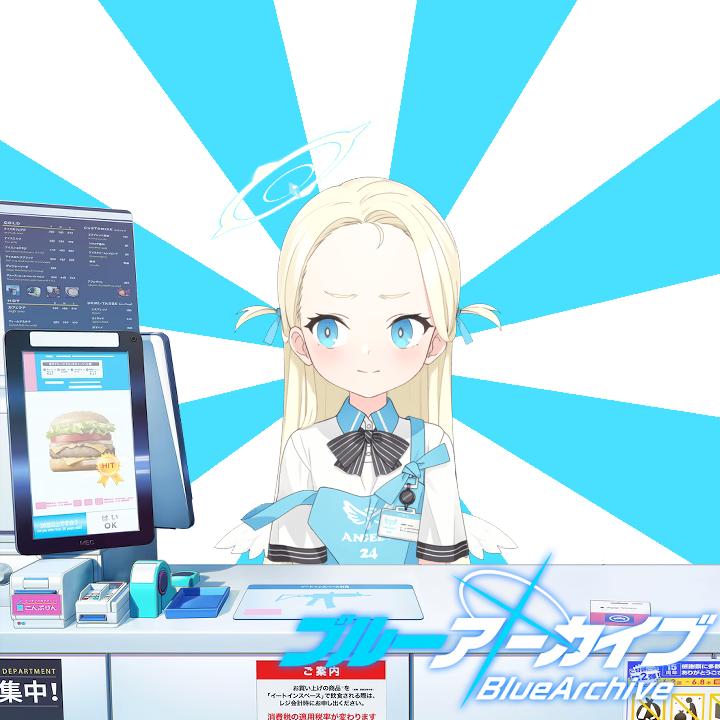 ソラちゃんバイトスレ画.png