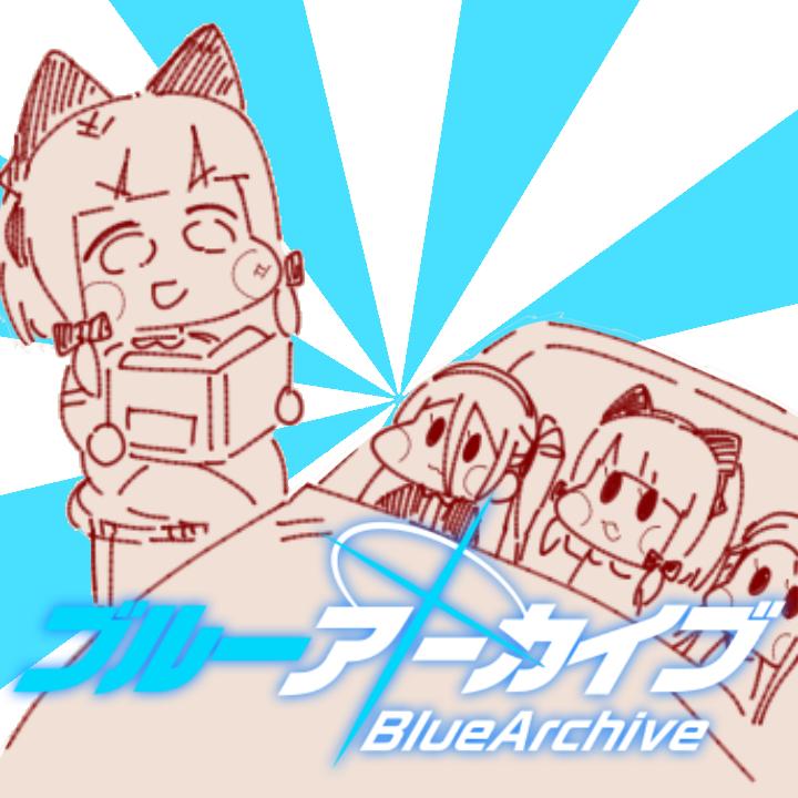 muchichimuchi.png