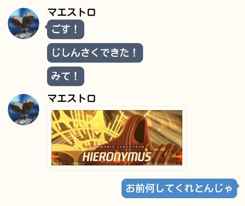 yuzu-talk_1622176013013.png