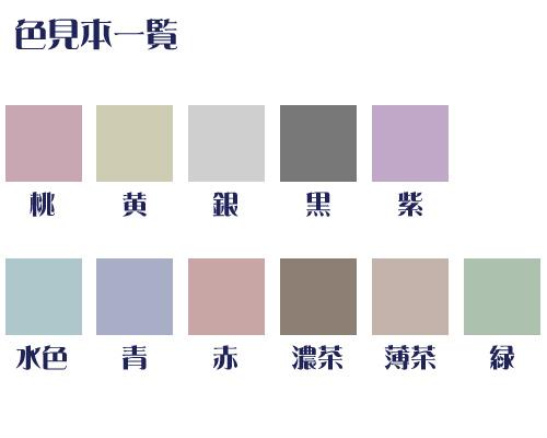 base_color.jpg