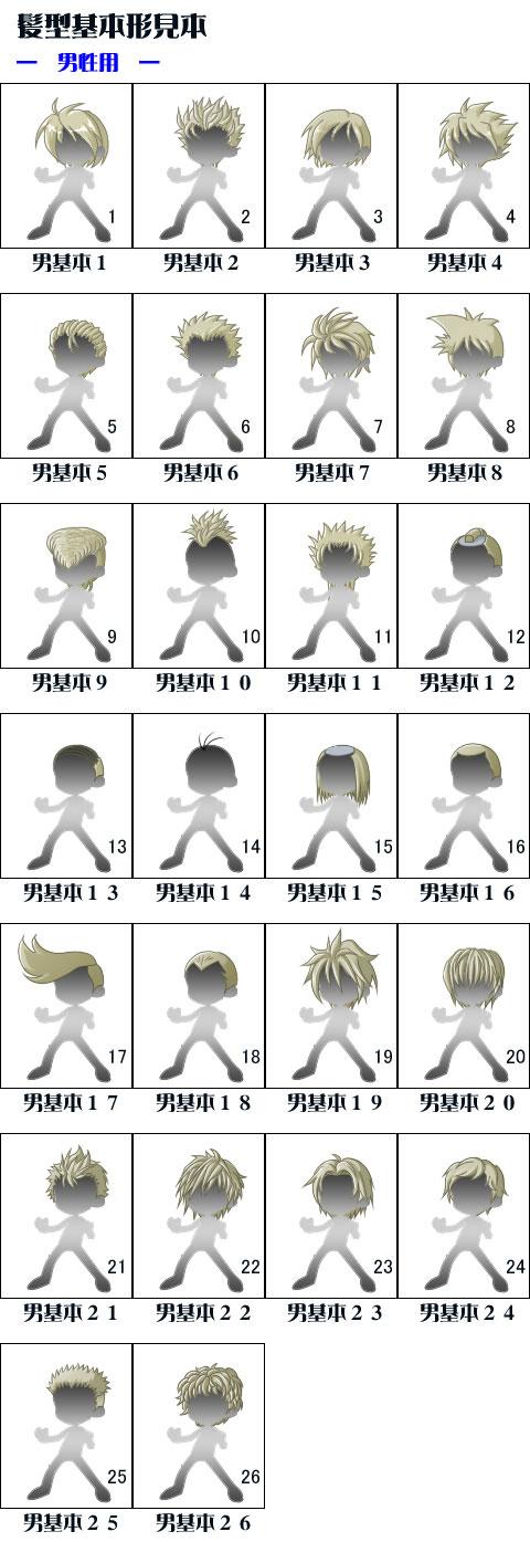 base_hair1.jpg