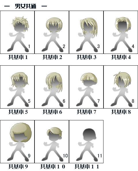 base_hair3.jpg