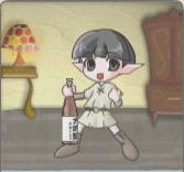 一升瓶.png