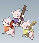 三匹の子豚.png