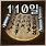 Auto-Battle License(110 days).PNG