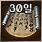 Auto-Battle License(30 days).PNG