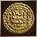 Golden Seljuk Coin.PNG