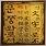 Hunmin Jeongeum Primer.PNG