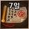 Merc__Room_License(7_days).PNG