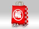 item_lucky01.jpg