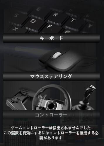 input_select.png