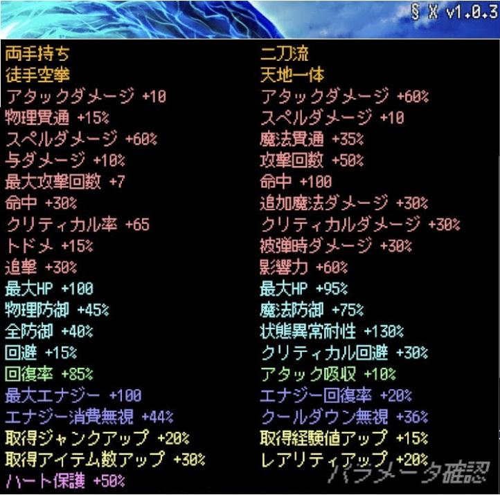 all10_status.jpg