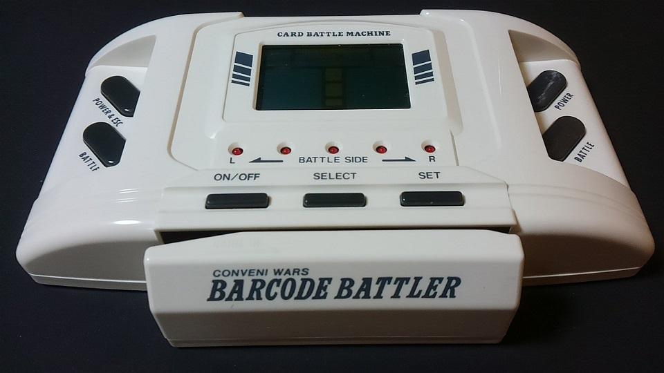 バトラー バー コード