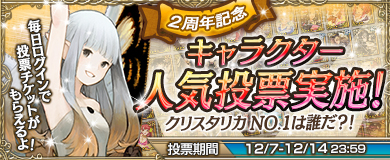 banner_141204_1.jpg