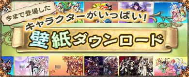 banner_140409_3.jpg