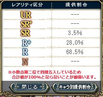 20160530銀召喚.png