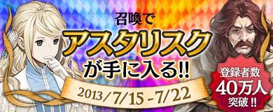 banner_メダキャン.jpg