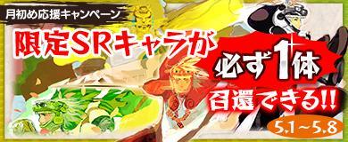 banner_福袋.jpg