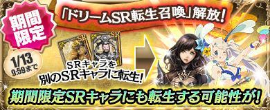 banner_140110.jpg