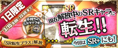 banner_140314_1.jpg