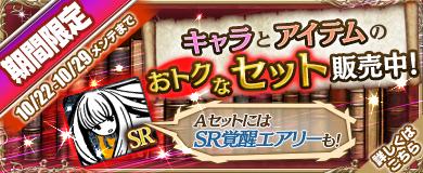 banner_141022_1.jpg