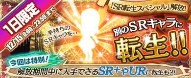 banner_141215.jpg