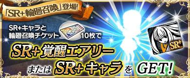 banner_141229.jpg
