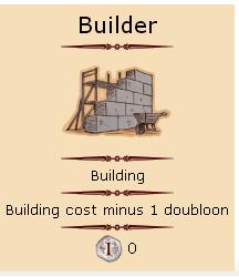 建設.PNG