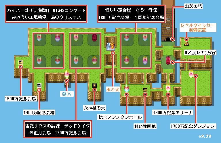 旬なイベント_v9.29.png