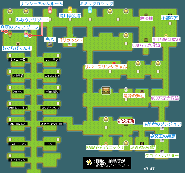 map_event_v7.47.png