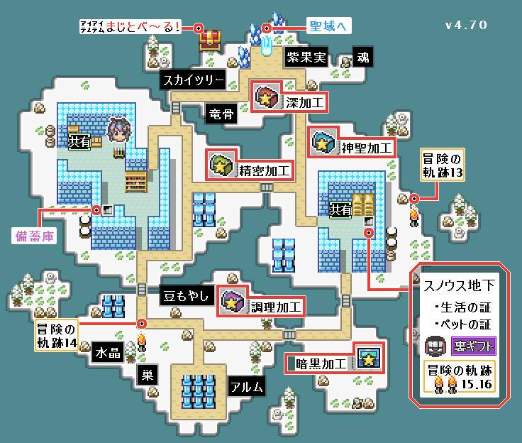 map_常冬の星スノウス_v4.70.png