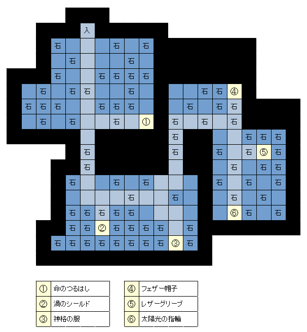otameshi_no_hakkututi_v13_40_fix.png