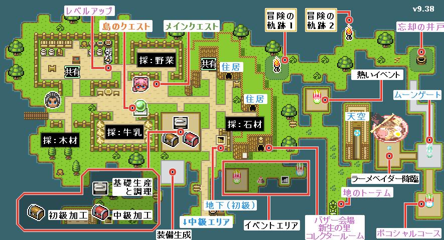 最初の島_v9.38.png