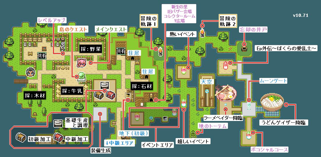 map_最初の島_v.10.71.png