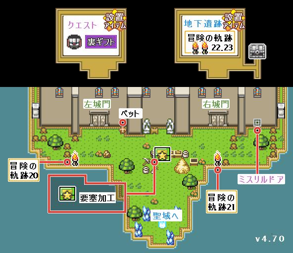 map_要塞の星キャスル_v4.70.png