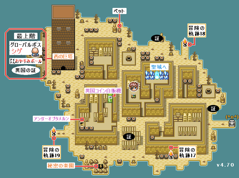 map_貯蓄の星タメルン_v4.70.png