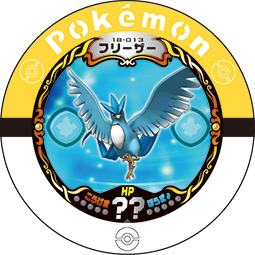 Articuno_18_013.png