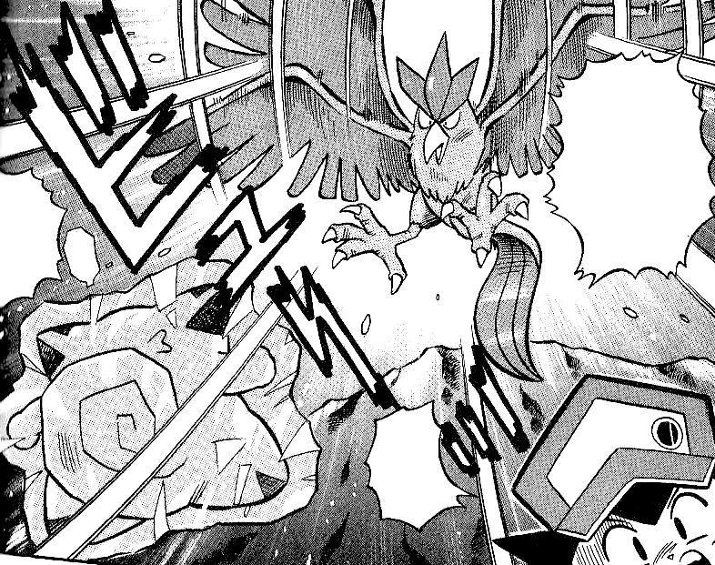 Articuno_Ice_Beam_PM_0.png